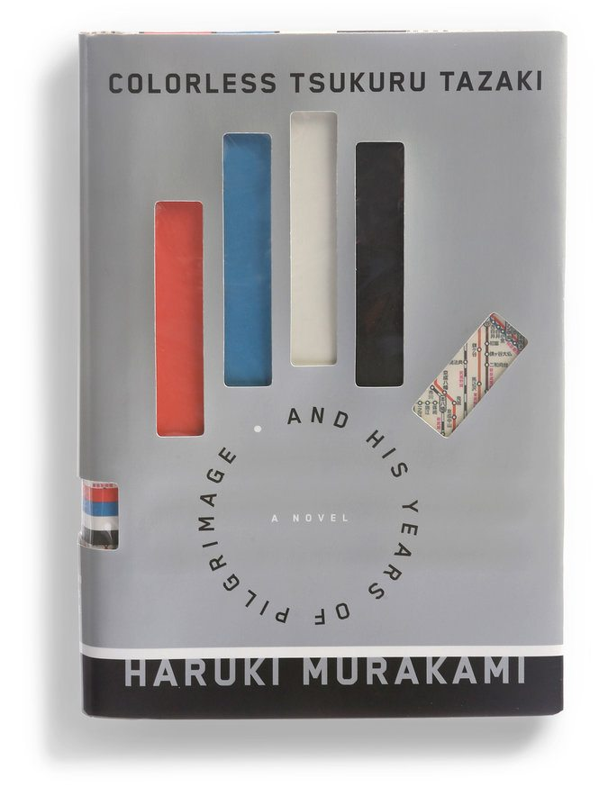 Colorless TsukuruTazaki (Amazing Book Cover Designs)