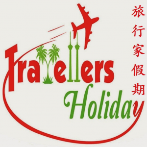 Travellers Holidays logo