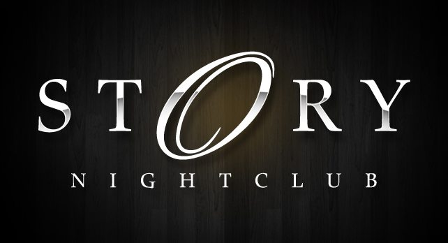 Nightclub and bar logos