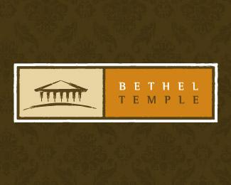 Bethel Temple Religious Themed Logo Designs