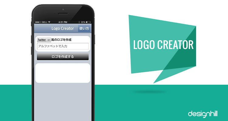 5 Best Logo Design Apps For Android