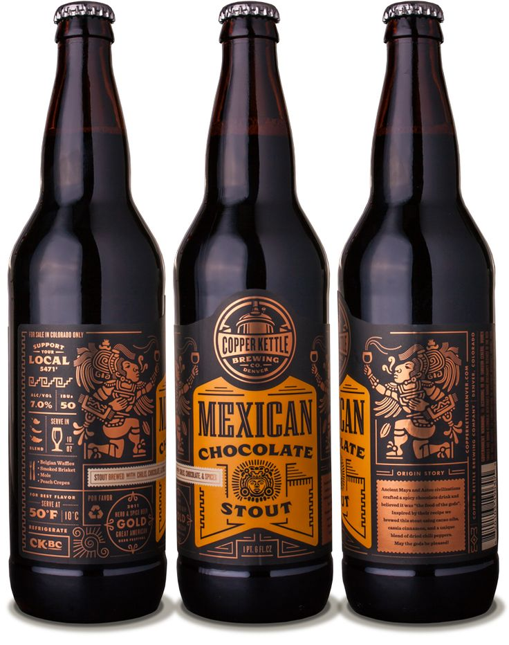 beer bottle logo