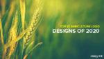 Agriculture Logo Design