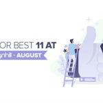 Best 11