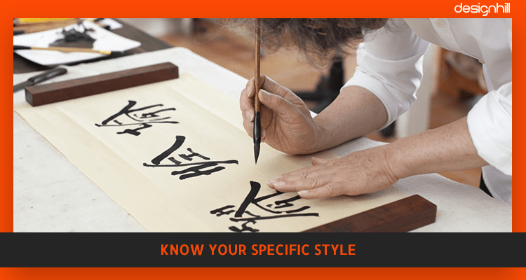 Know Your Specific Style