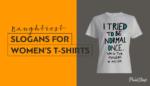 Naughtiest Slogans